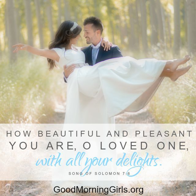 Love Quotes How Beautiful And Pleasant You Are O Loved One With