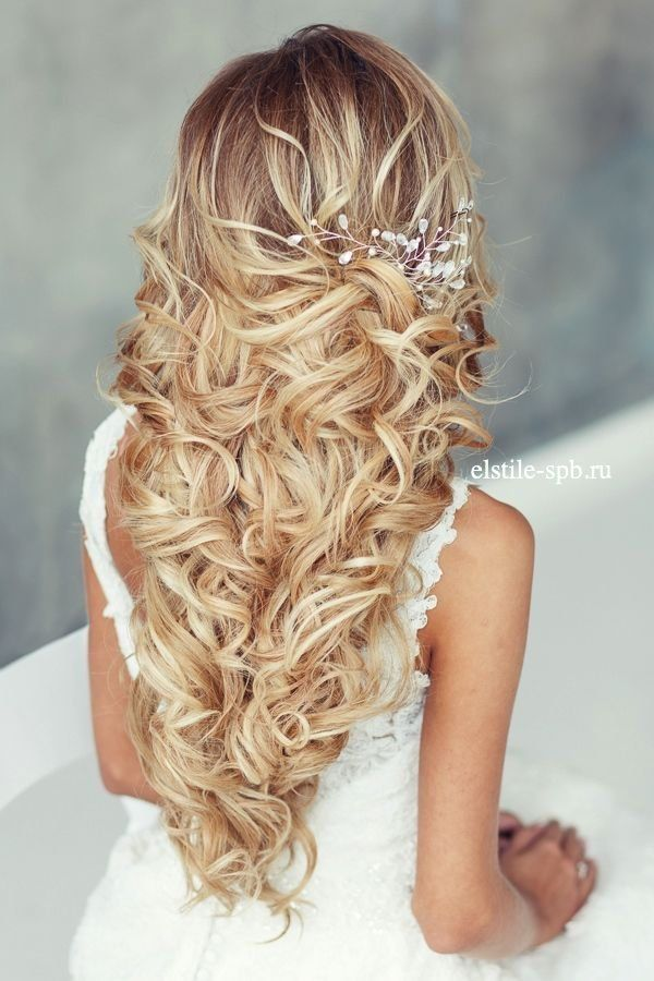 Wedding Hairstyles Long Loose Wavy Hairstyle For Wedding Www