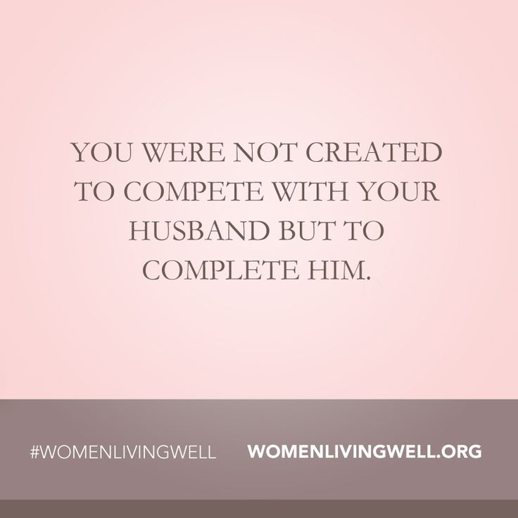 Love Quote For Your Spouse: Love Quotes : You Were Not Created To Compete With Your