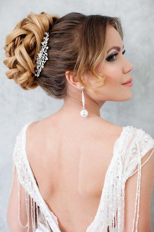 Wedding Hairstyles Long Wavy Wedding Updo Hairstyle With Wedding
