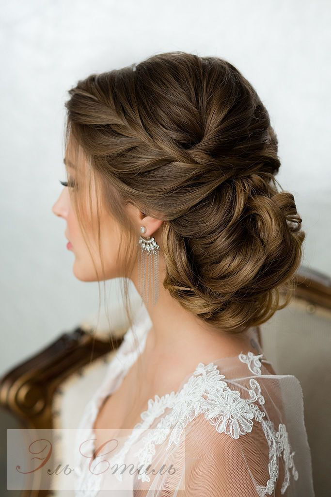 Wedding Hairstyles Elegant Wedding Braided Updo Hairstyles For