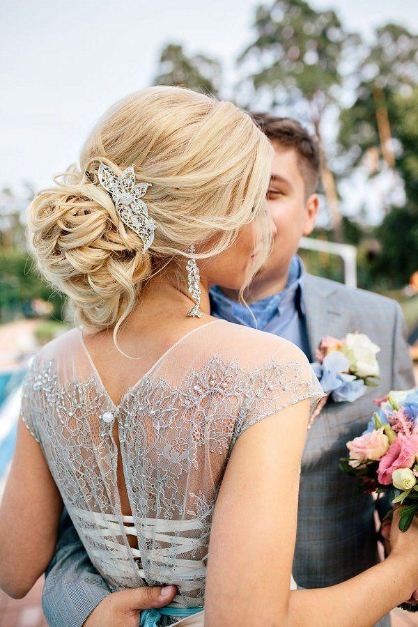 Wedding Hairstyles Elegant Wedding Updo Hairstyle For Brides Www